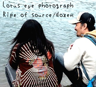 824logo2-aki-Photograph processing-ren.jpg