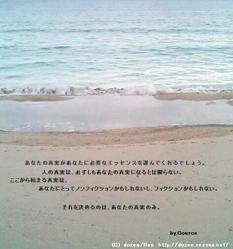 118b.ren.jpg