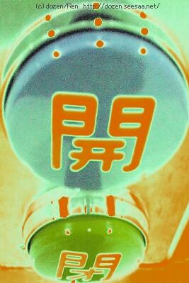 159b.ren.jpg