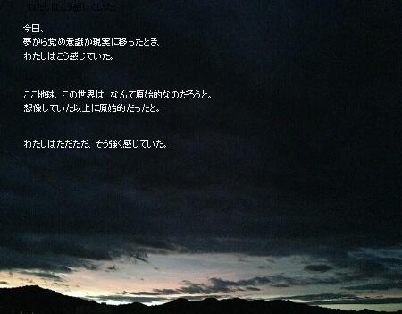 340b.ren.jpg