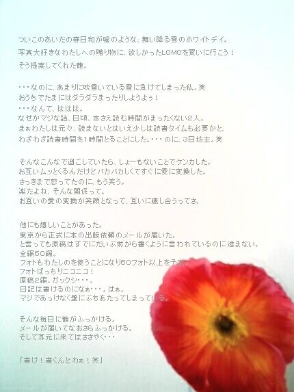 PAP_0157.JPG